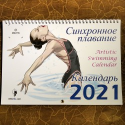 Artistic swimming Calendar